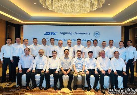 扬子江船业获海丰国际12艘集装箱船订单