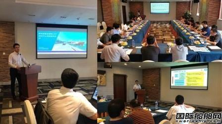 第九屆全國船舶與海洋工程發展論壇成功舉辦