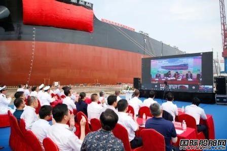 创两个第一!裕民航运首艘32.5万吨级VLOC命名交付