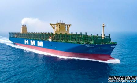 收官!大宇造船交付HMM第7艘24000TEU集装箱船