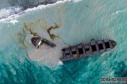 日本触礁散货船船长或面临60年监禁