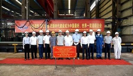 新时代造船两艘5万吨成品油船同时开工