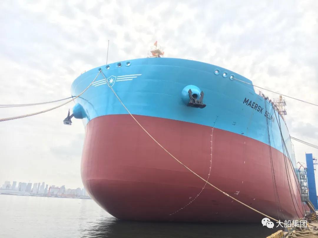 大船集团又一艘马士基成品油船下水