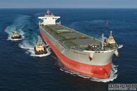 日本三家船企合作开展全球首个海上碳捕获项目研究