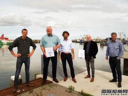 荷兰船厂获新型铝制海上风场船订单