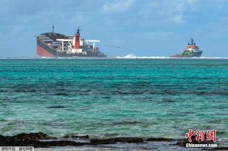 毛里求斯燃油泄漏清理船相撞2人死亡2人失踪