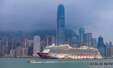 云顶香港上半年营业额大跌69%亏损大幅扩大
