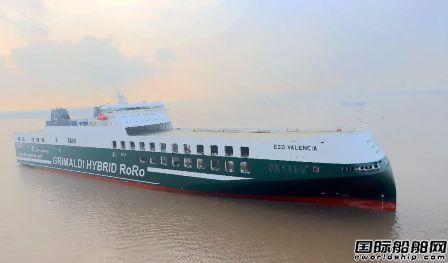 国产最大货物滚装船在南京金陵起航海试