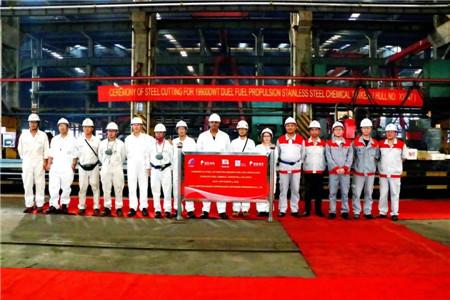 象屿海装首艘19900吨双燃料不锈钢化学品船开工