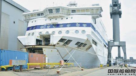 德国破产船厂FSG将被Tennor Holding收购继续重组