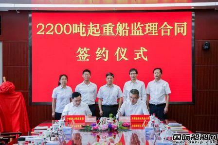 中国铁建大桥局成立船舶分公司启动建造2200吨起重船