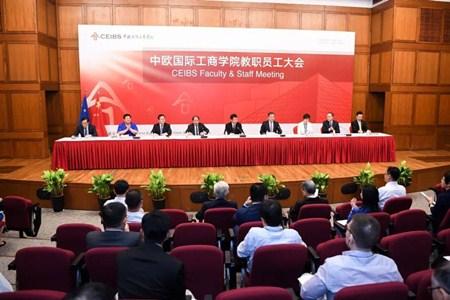 汪泓教授出任中欧国际工商学院院长