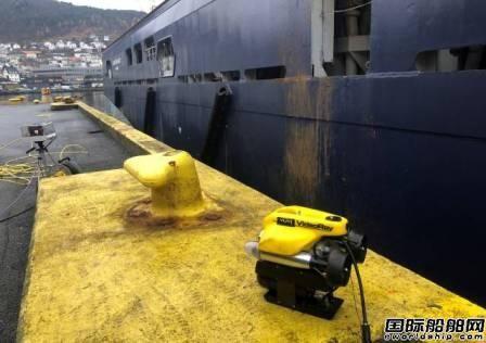 DNV GL使用ROV完成全球首个水下远程船舶检验