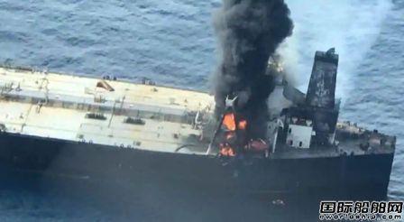 印度一艘VLCC在斯里兰卡海域起火满载27万吨油