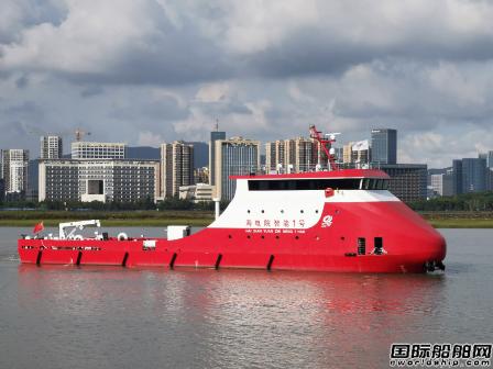中国电科海电院打造首艘智能船舶完成试航