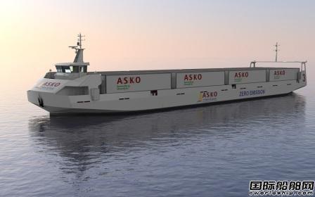 挪威船企联手建造2艘无人电动滚装船