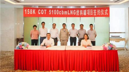 外高桥海工与广州永联签订2船套LNG燃料罐项目
