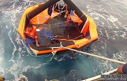 40人下落不明!失事船已沉没近6千头牛被海水卷走