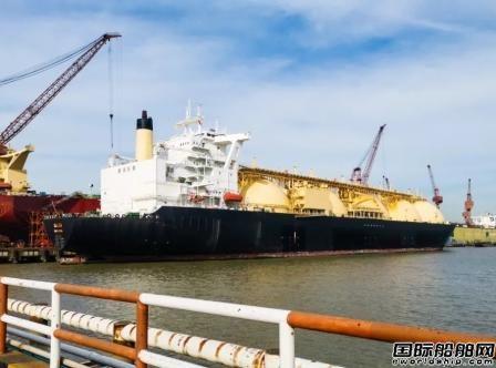 上海中远海运重工塞浦路斯FSRU改装项目进厂