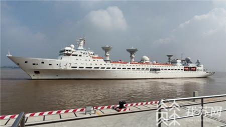 """远望7号船回到江南造船开启""""回家保养""""模式"""