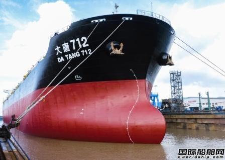 """舟山中远海运重工提前完成""""大唐712""""轮修理获船东认可"""