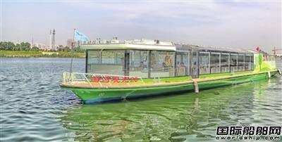 天津海河首艘清洁能源游船成功下水