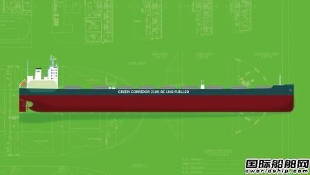 两家中国船厂瓜分!必和必拓敲定5艘LNG动力散货船租约