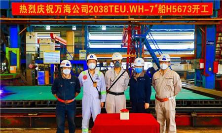 黄埔文冲万海2038TEU项目稳中求进完成多个重要节点