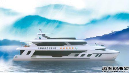 浙江风神获两台75kW直翼舵桨推进装置订单