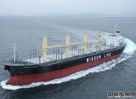 慧洋海运预计三季度运价稳定下半年业绩改善
