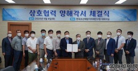 韩国构建压载水处理系统测试验证体系