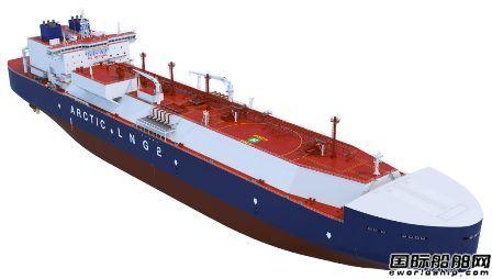 Novatek敲定新造14艘破冰型LNG船租约