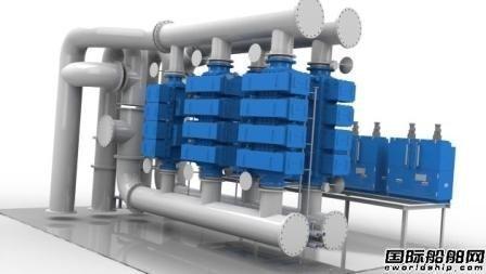 TECHCROSS ECS压载水系统获IMO BWMS CODE认证