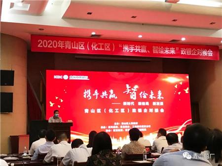 青山船厂获兴业银行3000万政府贴息纾困贷款
