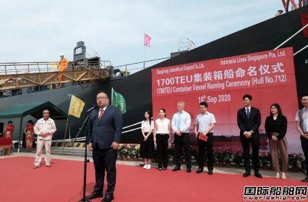 运达航运船队升级收购首艘新船交付命名