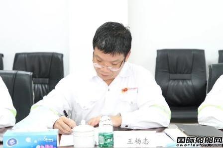 蛇口友联再获CLSICO两艘LNG船修理合同