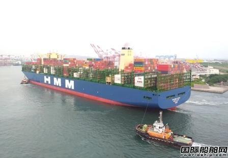 """全球最大集装箱船""""韩远利哈佛""""首航高雄港"""