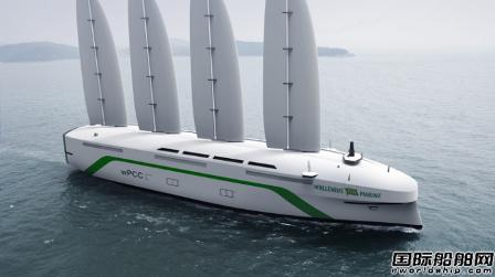 瑞典船企联手开发纯风力驱动新型汽车运输船