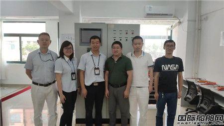 招商工业自主研发集成监测报警控制系统通过CCS工厂型式认可