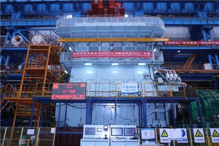 中国船柴交付世界首台W6X72-B型柴油机
