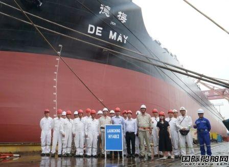 外高桥造船两艘21万吨散货船同日出坞