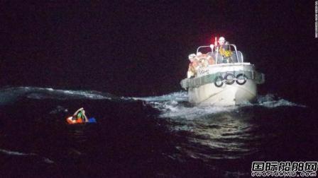 40名船员生还无望?日本停止失事牲畜船搜救