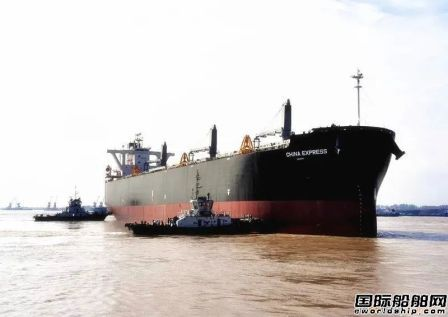 中船澄西交付Nova一艘70000吨木屑船