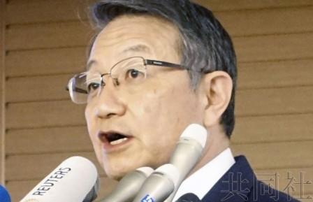 提供10亿日元!商船三井就散货船漏油事故道歉