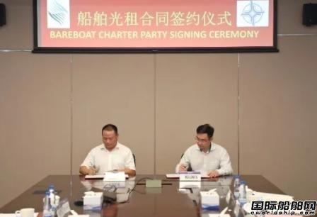 航通船业与国海海工签署海工资产委托经营协议