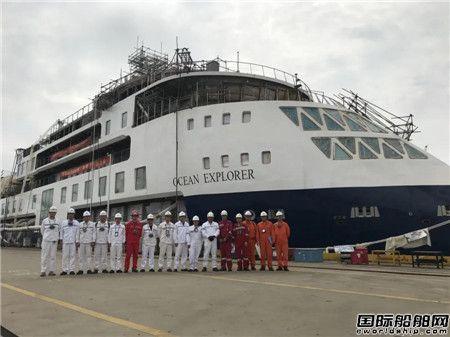 招商工业海门基地与BV合作完成极地邮轮USCG SFP远程检查