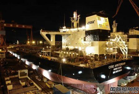 黄埔文冲12万吨散货船2号船试航凯旋