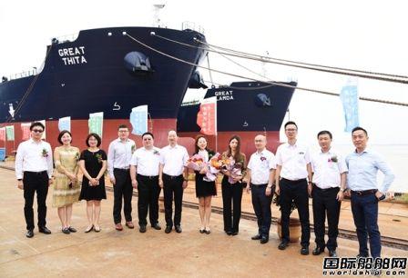 新时代造船两艘5万吨化学品油船命名一船交付