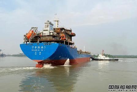 江苏海通一艘12800吨油船圆满试航归来