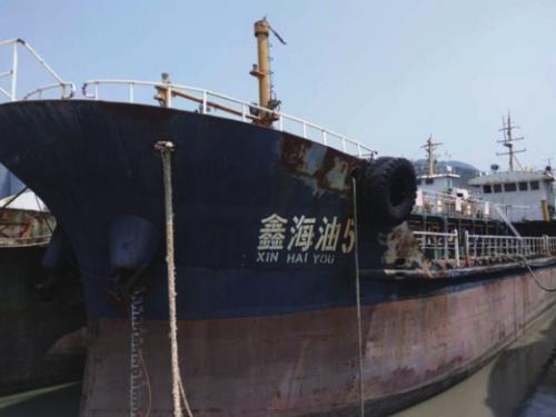 温州海关6艘没收处置船舶网拍